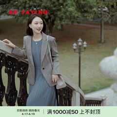 EPYAYNG 雅莹女装 浪漫飞袖黛蓝色百褶连衣裙 2021春夏新款4568A