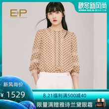 Shopping mall EP Yaying New Point Lace Stitching Blouse 5415A in Spring and Summer of 2019