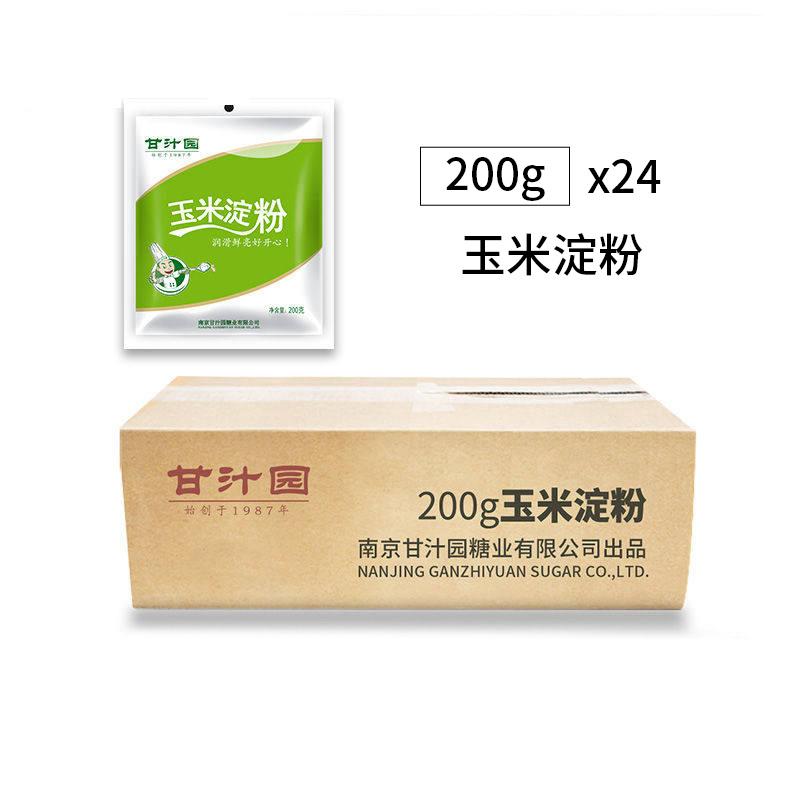 【200g×24袋】甘汁园玉米淀粉家用厨房食用勾芡生粉烘焙鹰栗粉