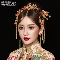 Chuchu bride Chinese red Phoenix Crown Headwear Earrings Antique stream Su Shuwa dress wedding Hair Accessories