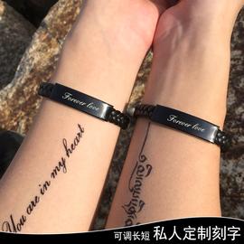 免费刻字情人节纪念礼物磨砂钛钢手镯编制皮手环情侣手链一对男女