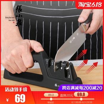 张小泉砺锋磨刀器多功能磨刀石家用厨房菜刀剪刀神器陶瓷快速手动