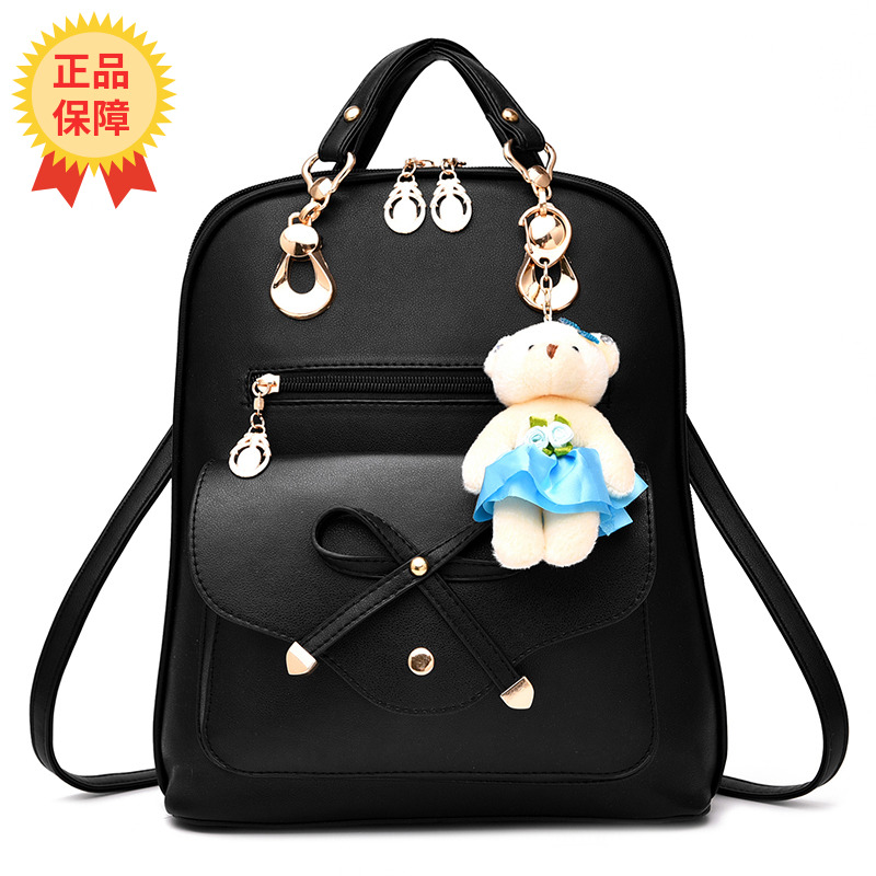 Backpack women Korean fashion 2020 new backpack women backpack junior high school students schoolbag black leisure bag