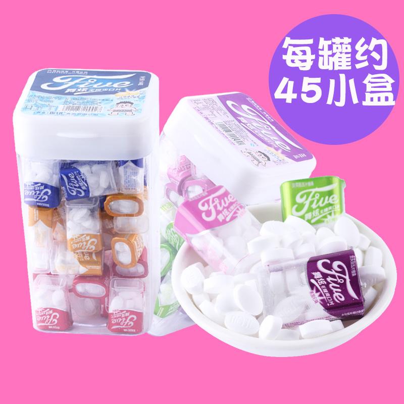 哈儿舞炫无糖爽口片爽口糖压片糖果零食158g*2盒什锦水果味清凉糖16.80元包邮
