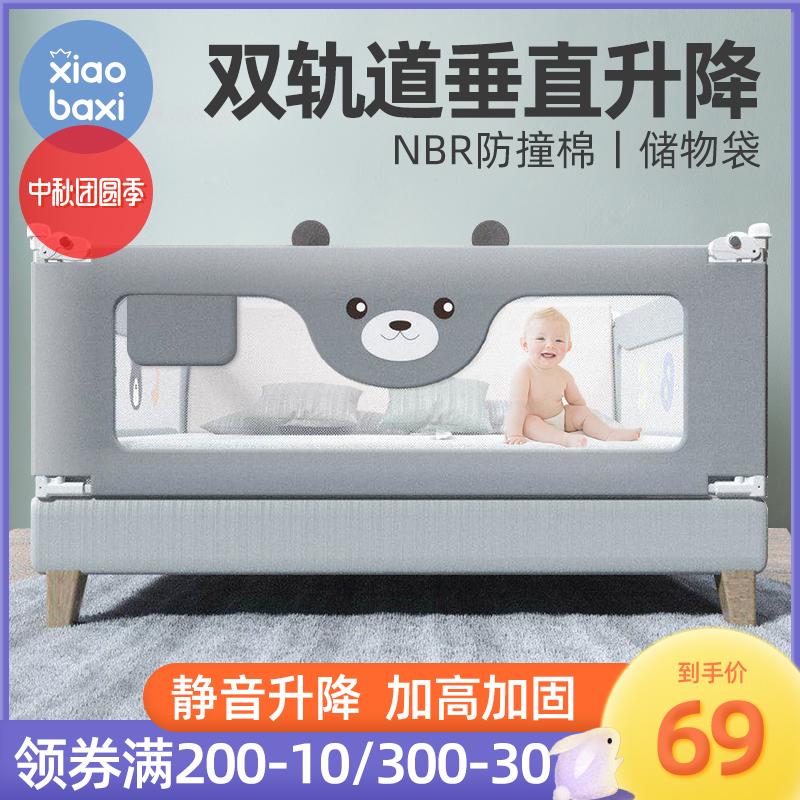 Защитные бортики на кровать Артикул 571915155556
