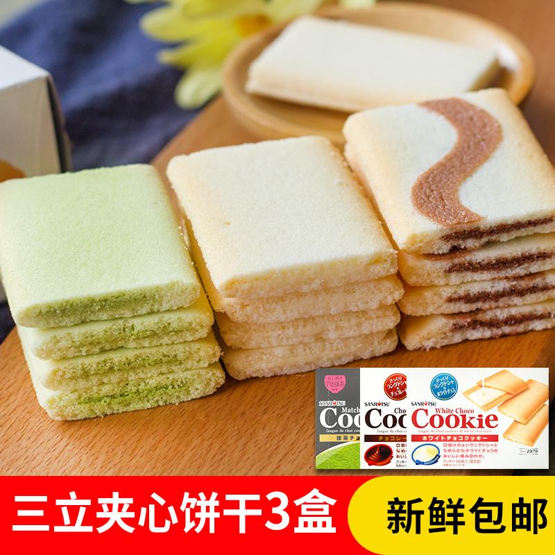 [3 boxes] Japanese imported Sanli sandwich biscuit net Hongqu qiyuzhi Matcha chocolate convenience store snacks