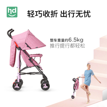 Little dragon harpy stroller, light folding, sitting, lying baby stroller, children's simple umbrella cart, good child