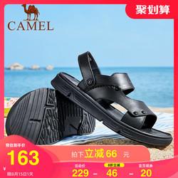 骆驼男鞋2020夏季新款商务凉鞋男真皮透气通勤鞋沙滩鞋拖鞋两穿鞋