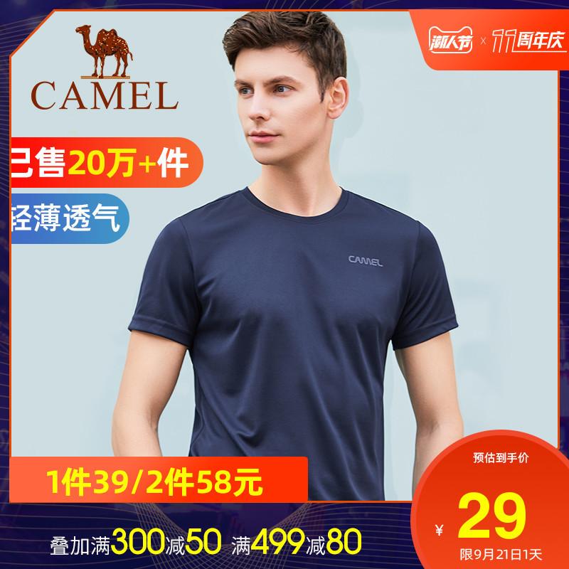 骆驼男装短袖t恤男2020夏季宽松半袖体恤运动跑步健身速干上衣