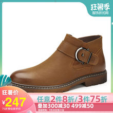 Camel Men's Shoes Fall and Winter 2018 British Trendy Shoes Men Chelsea Boots Fashionable Shoes Men's Middle Boots