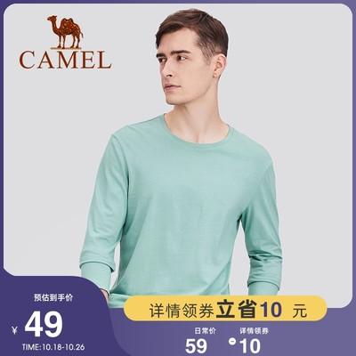 骆驼男装2021秋季新款男士纯色纯棉长袖t恤圆领休闲打底衫上衣男