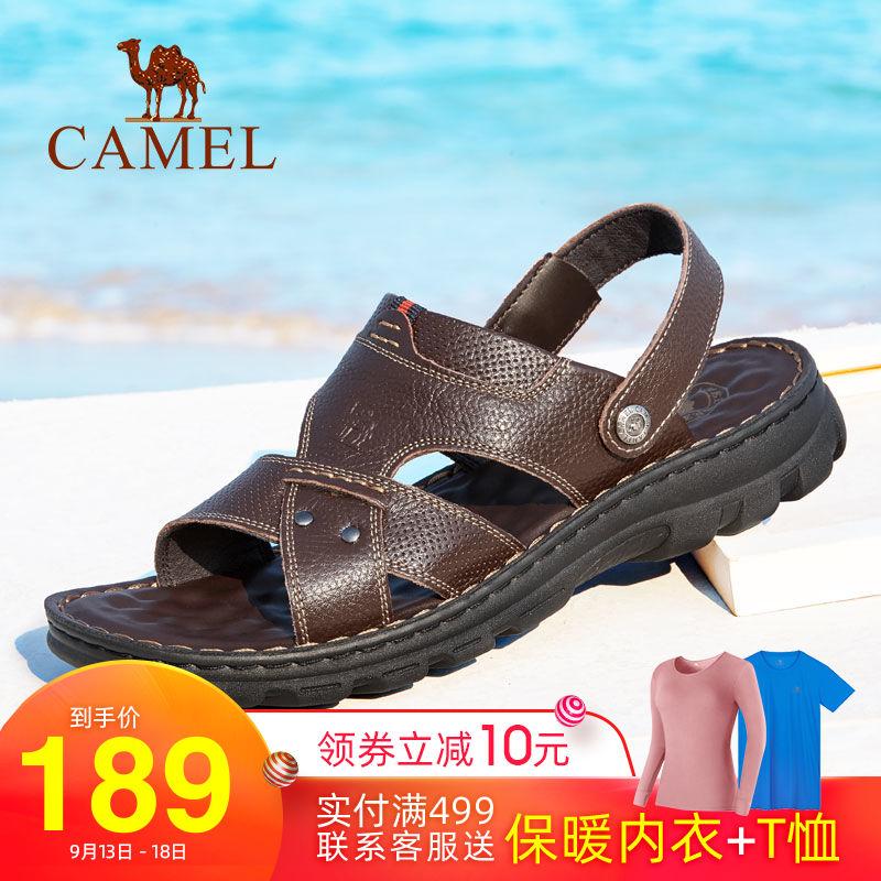 骆驼男鞋2019夏季商务皮凉鞋男真皮软底休闲外穿拖鞋爸爸沙滩鞋潮