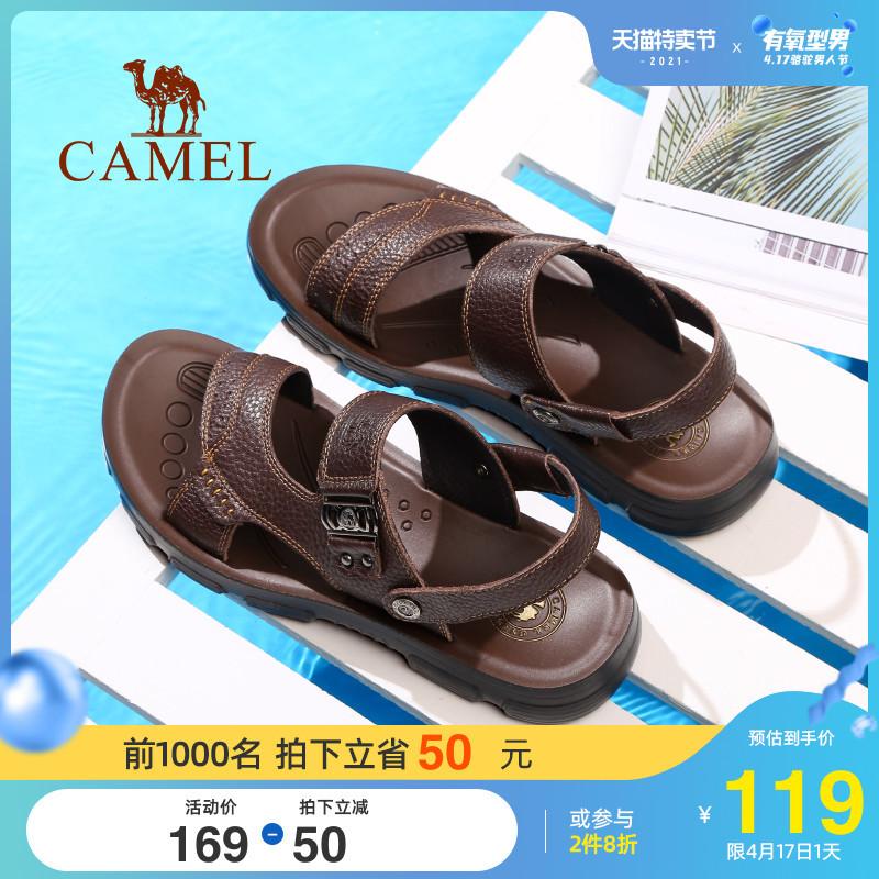 骆驼真皮男士凉鞋男2021夏季软底外穿两用拖鞋中老年人爸爸沙滩鞋