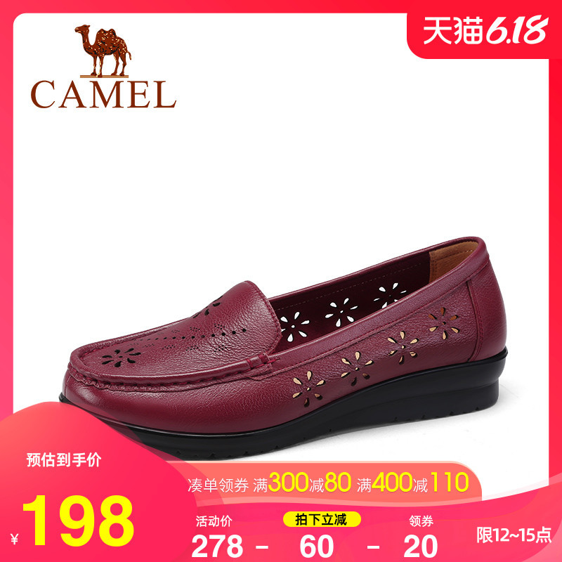 Camel summer hollow mother shoes soft soled women's comfortable sandals for middle-aged and old people leather shoes women's leather flat sole single shoes