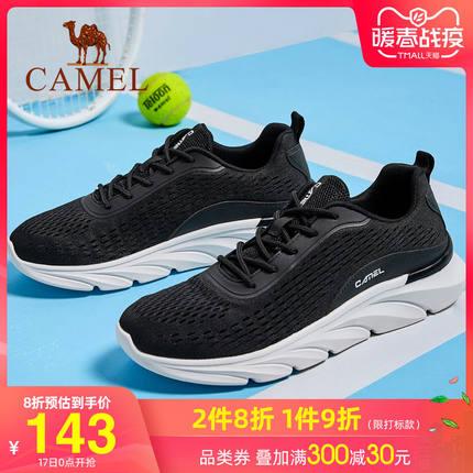 旅游运动鞋夏季男 透气图片