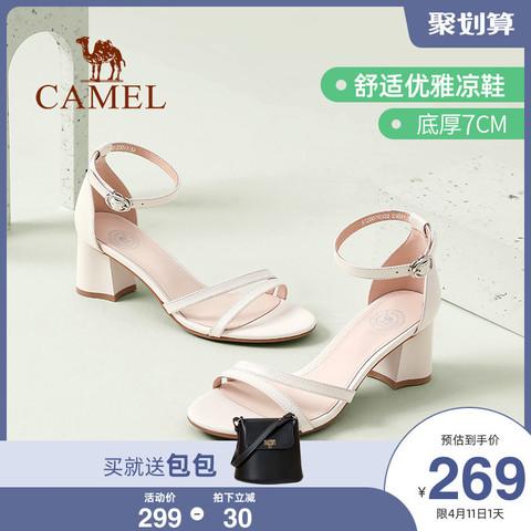 骆驼女鞋2021夏季新款休闲粗跟真皮鞋子一字带气质百搭时装高跟鞋