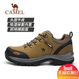 【热卖3万件】骆驼户外登山鞋 男鞋牛皮防水防滑耐磨徒步户外鞋男