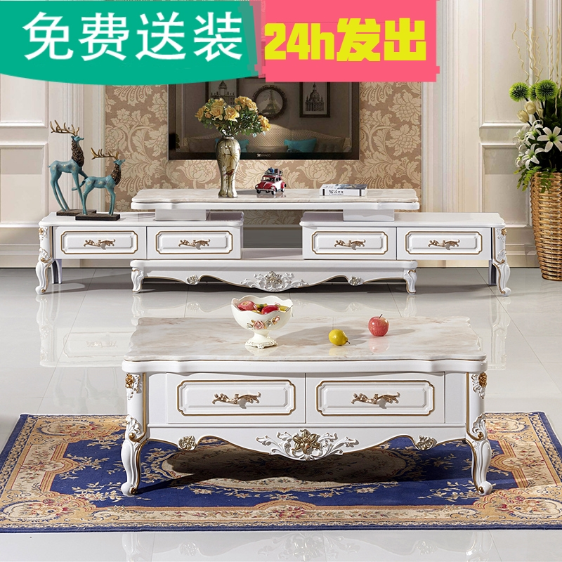 European style marble TV cabinet tea table combination suit wall cabinet living room decoration small family modern simple furniture