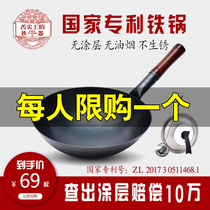 章丘手工鐵鍋官方旗艦老式家用大勺炒鍋不粘鍋煤氣灶專用炒菜鍋