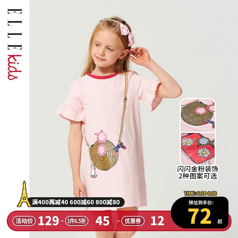 ELLE Kids童装女童连衣裙女孩短袖裙子夏新款儿童印花休闲T恤长裙