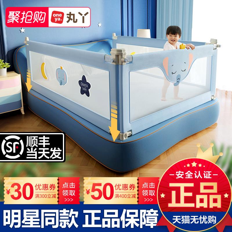 床围栏 婴儿防摔栏杆儿童宝宝安全防掉床上大床边挡板通用 床护栏
