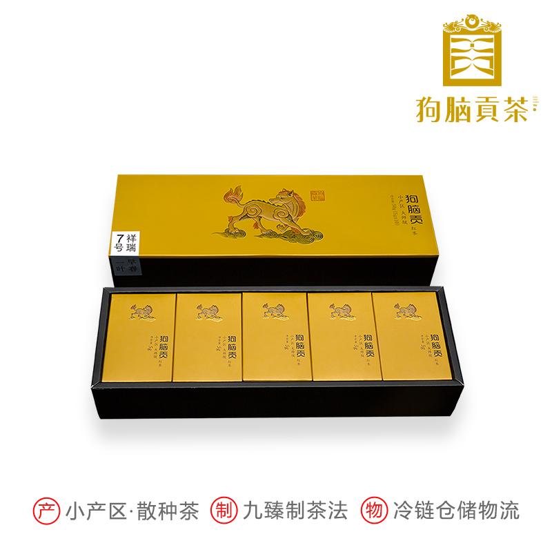 2019年新红茶狗脑贡茶湖南郴州特产礼品祥瑞7号--狗脑贡茶(狗脑贡茶叶旗舰店仅售198元)