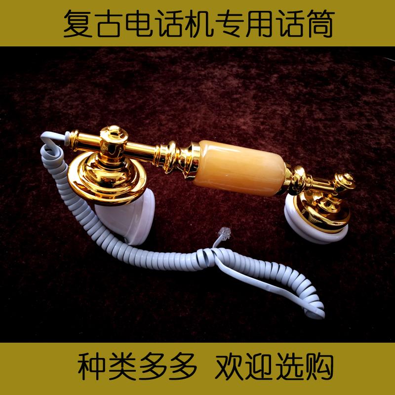 Телефонные кабели и аксессуары Артикул 563102022502