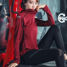 速干女上衣运动 网红健身宽松专业瑜伽服t恤跑步瑜伽速干衣长袖