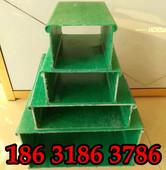 150 防腐不生锈阻燃玻璃钢电缆桥架槽盒环氧树脂纤维线槽管箱200