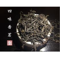 包邮100g年新茶手工私房茶2017红茶蒙顶特级川红发酵茶暖胃养胃