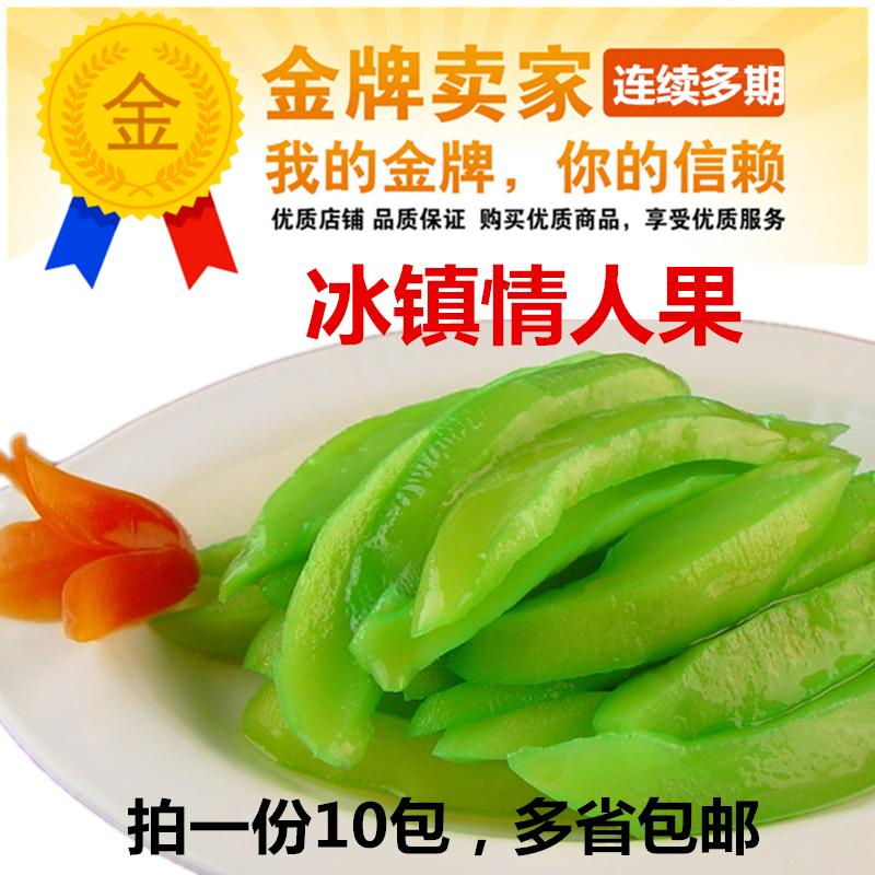 8包装【冰镇青芒果条250g/包】 冰冻芒果 速冻水果 冷冻情人果