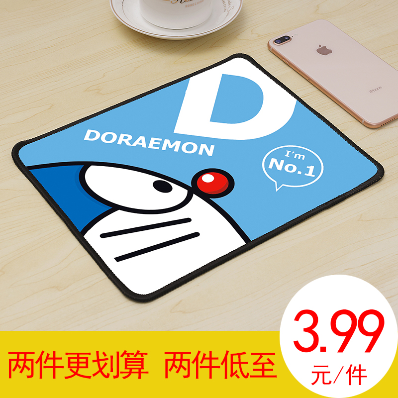 Doraemon lock edge mouse pad simple and lovely ins wind small girl cartoon fresh little yellow man anti slip
