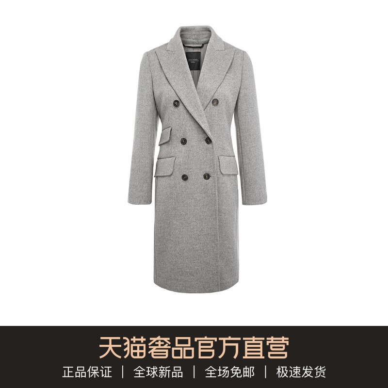 MaxMara灰色混羊毛翻领长袖口袋拼接女士长款毛呢大衣