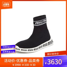 MIU MIU/Mu Classic Lady's Black Letter LOGO Knitted Socks, Boots, High Uppers, Leisure Shoes, Flat soles
