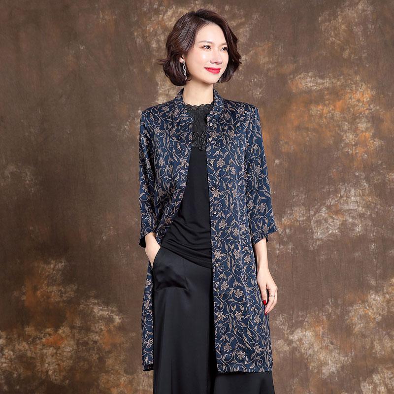 杭州丝绸开衫外披中长款印花19衬衫满188元可用20元优惠券