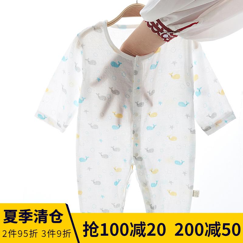 限10000张券夏季新生儿纱布衣服长袖男连体衣