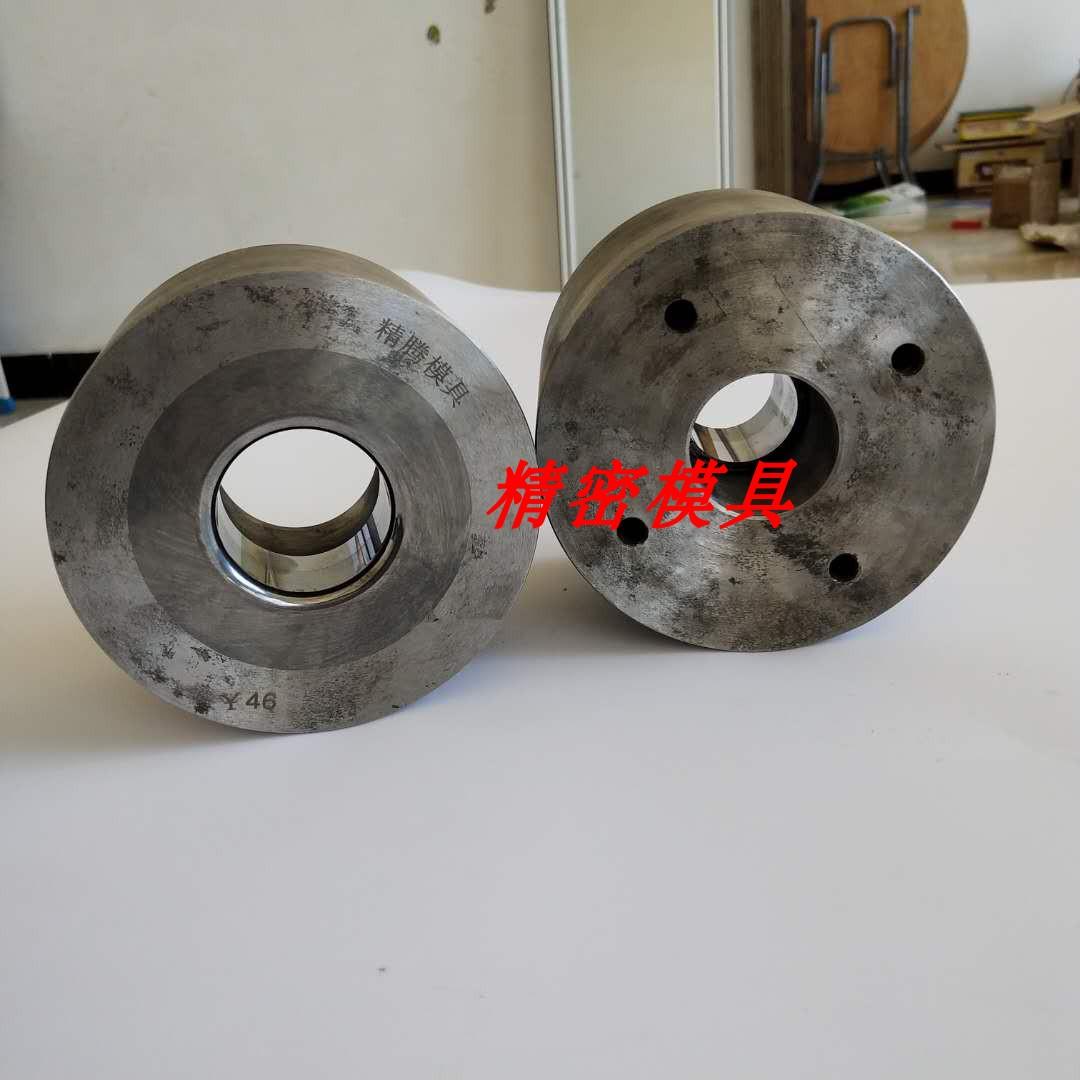硬质合金YG8拉伸模具钨钢粉末冶金压制成型模具液压机冲压模具