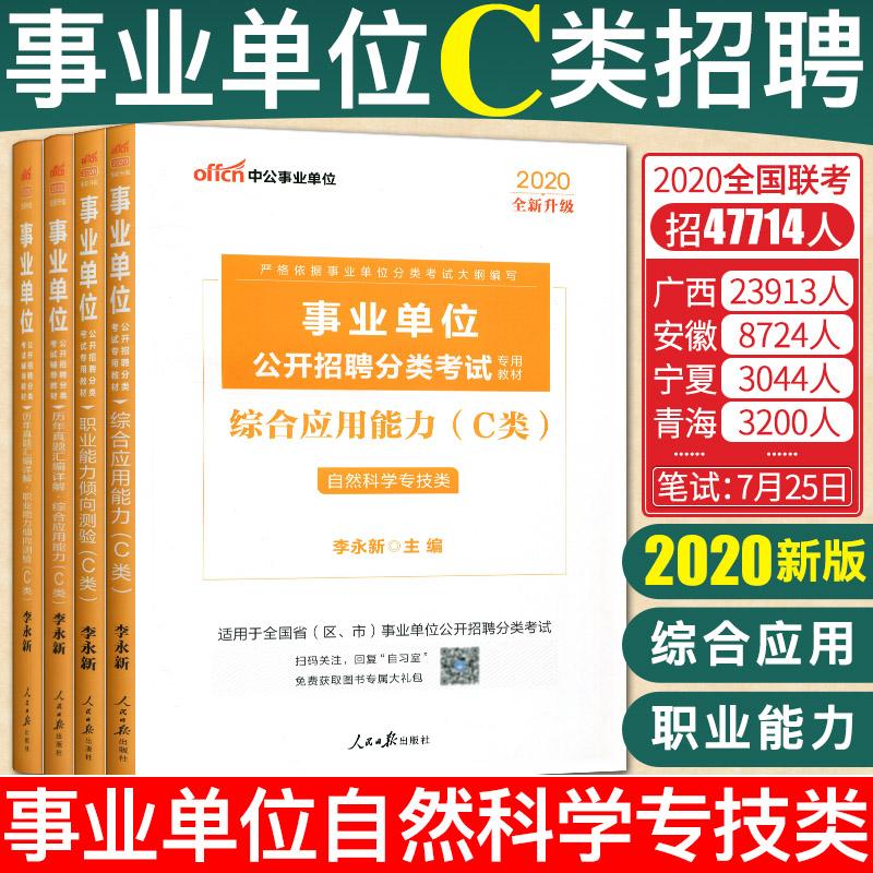 Естественные науки / Математика Артикул 521046703328