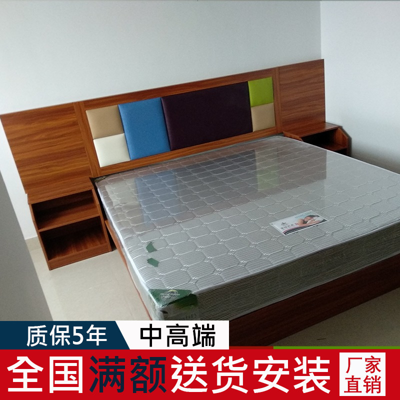 Hotel furniture bed standard room full set of customized fast hotel furniture simple modern high end hotel bed apartment furniture