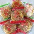 江西特产豆巴子赣州零食小吃月亮巴花生巴耙赣南铜铁勺饼油炸锅巴