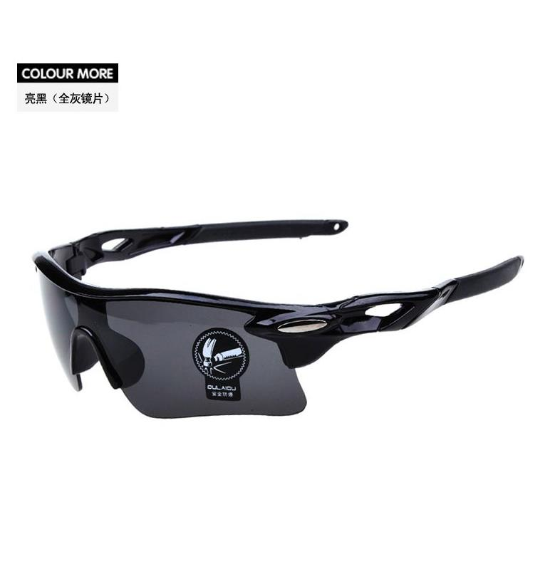 Sunglasses day and night bicycle color changing outdoor riding glasses women o night sports driving Sunglasses 2019 color