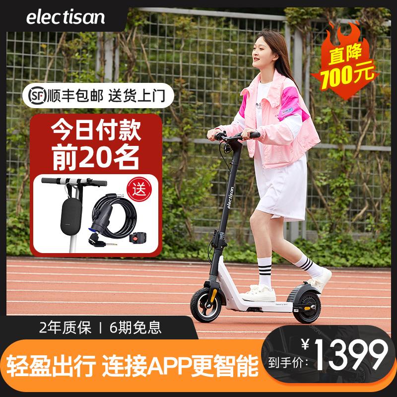 电动滑板车成年折叠小型女电动车
