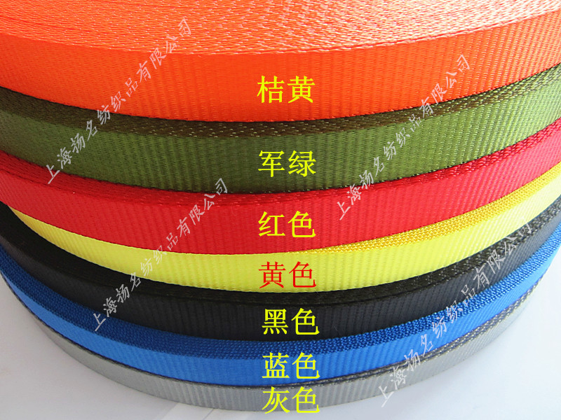Braided rope 2.5cm wide binding belt polyester high strength safety packing belt nylon ribbon manual accessories in stock