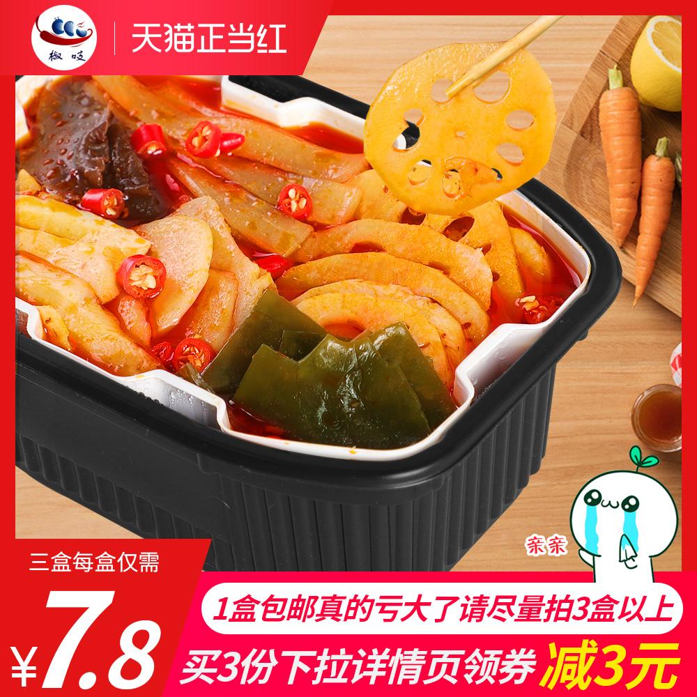 Китайский самовар для приготовления пищи Артикул 592188413004