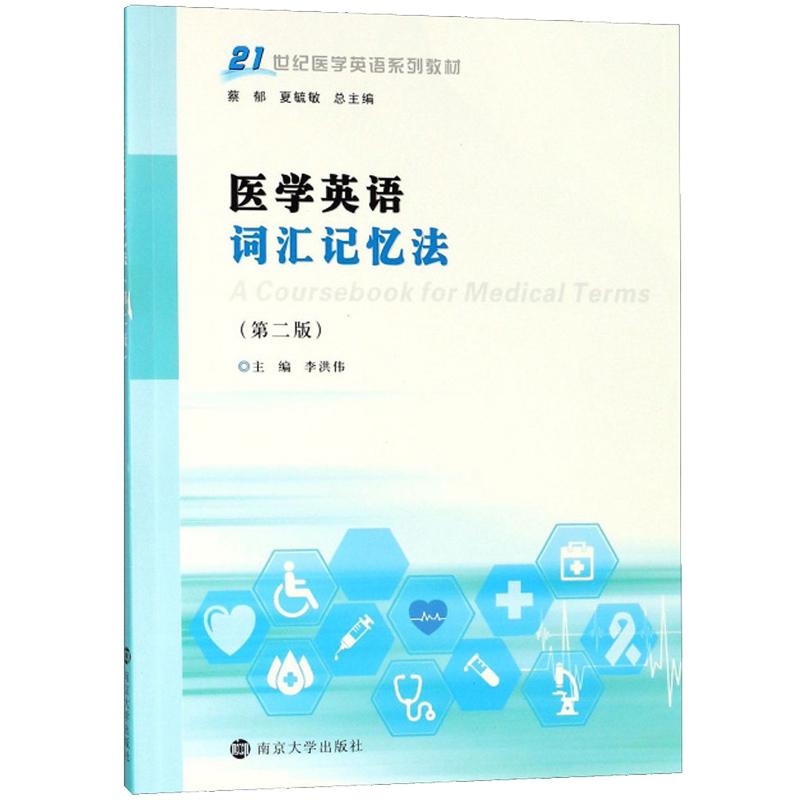 Методики обучения английскому Артикул 590728832920