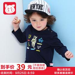 小猪班纳童装男童长袖T恤儿童秋装小童宝宝卡通套头衫潮2018新款