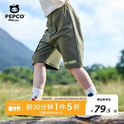 小猪班纳童装男童夏季休闲短裤潮流工装五分裤字母印花儿童针织裤