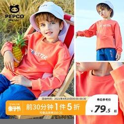 小猪班纳童装男童卫衣潮款洋气圆领长袖上衣儿童2021春季新款撞色