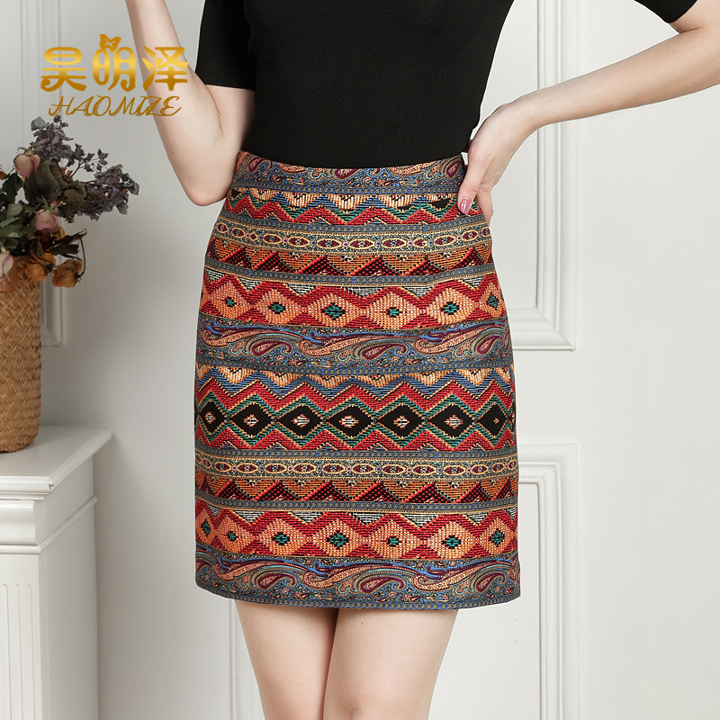 Europe station autumn and winter 2020 new national style high waist Decor skirt for women