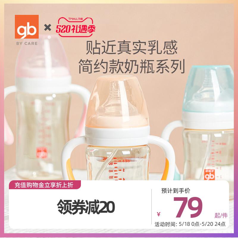 Детские бутылочки Артикул 566662806646